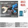 锂电线缆切割机参数 充电电缆剪报价及厂家