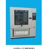 生产厂家南京安奈教您怎么选购箱式淋雨箱9K淋雨试验箱