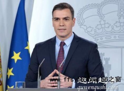 西班牙将封锁全国 究竟是怎么回事?