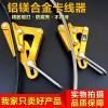240导线卡线器报价 300铝合金卡线器型号