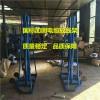 10T卧式放线盘报价 电缆放线架生产厂家
