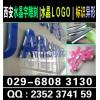 西安碑林科室牌门牌亚克力标牌广告展板029-68083130