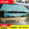 龙升电动升降平台车LMN-A75型,移动剪叉式升降平台车