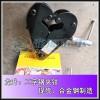 HLC-1Y工字钢夹钳,低碳合金钢材质坚固