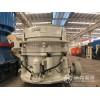 二手黎明重工HP300圆锥破碎机出售