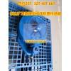 GZY20系列称重传感器 煤矿定量斗液压称重传感器