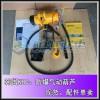 10吨KHC气动链式葫芦,电力行业提升工具北京