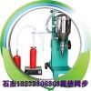 干粉灭火器充装机生产线