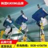 MNP-250型/250kg迷你电动葫芦现货,符合CE标准