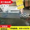 M型/500kg铝合金轨道现货,空调流水线用铝合金轨道系统