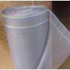 天津隐形窗纱 防蚊虫纱窗 玻璃纤维单丝涂塑高温定型不变形