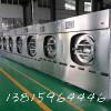 惠州酒店医院布草洗涤设备 服装水洗设备 大型洗涤机械