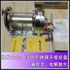 ERSB-10不锈钢手摇绞盘,海上工程牵引绞盘现货