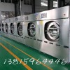长春酒店医院布草洗涤机械设备 服装水洗设备 洗衣房设备