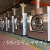 唐山洗衣厂设备 大型洗涤设备 服装水洗设备生产厂家唐山