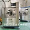 无锡酒店医院布草洗涤机械设备 服装水洗设备 洗衣房设备无锡