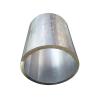 6063T5/6061T6铝圆管2a12六角铝管方管铝型材