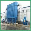 漏斗式脉冲布袋除尘器 生产厂家