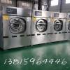 洗衣房设备哪里好_洗衣房设备洗衣房设备_洗衣房设备海锋公司