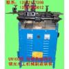 100型带锯条碰焊机 SK5带锯条碰焊机的价格