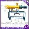 斜筛式固液分离机使用流程和方法、厂家优点介绍