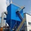 2*56孔4.3米捣固焦炉机侧除尘项目投标方案