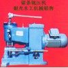 锯条辊压机价格 百度锯条辊压机每台多少钱大连
