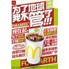麦当劳中国将停用塑料吸管  麦当劳中国为什么停用塑料吸管