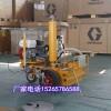 漯河市实用便宜手推式冷喷涂线机画线机操作便捷道路冷喷机