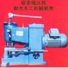 沈阳锯条辊压机价格 百度沈阳锯条辊压机每台多少钱沈阳