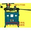 百度125型对(碰)焊机的批发价  郴州带锯条对焊机一台多少钱