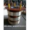 新型上海电机厂高压集电环YRKS630-8铜滑环钢滑环厂家