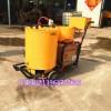 金尊手推式沥青胶灌缝机混凝土路面沥青填缝剂公路修补机