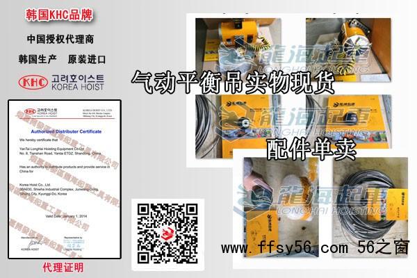 KHC气动平衡器图片
