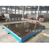 厂家直销铸铁试验平台 试验平板量大从优