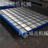 河北泊头检验平台可供应全国 铸铁检验平板现货运输快