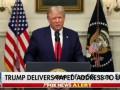 """联合国大会演讲,特朗普张口就是""""中国病毒"""""""