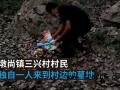 连云港一家四口同日服毒死亡 警方却拒绝答复案情