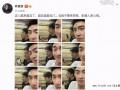 林更新在线收赵又廷丑照 塑料兄弟相爱相杀比情侣还甜!