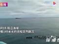 广东阳江海域149米长货船翻沉 目前伤亡情况如何?