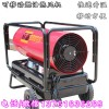 冬季育雏加热保暖可移动热风机