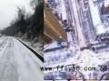 今冬首轮大范围雨雪即将上线 这次雨雪主要出现哪些城市?