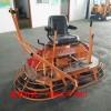降低施工难度的座驾式抹平机厂房地面收面机水泥打磨机