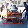 现货直发马路收光机路面打磨机全自动混凝土磨光机