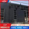 耐腐铁皮瓦 山东烟台树脂彩钢板 铁皮瓦厂房抗温差变化