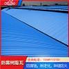 定做复合防水塑钢瓦 apvc屋面瓦 济宁树脂塑料瓦抗风抗震