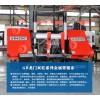 GB4250龙门双柱金属带锯床 传动平衡 受力均匀