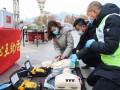 被AED救过命后 他和志愿团队到全国各地推广AED