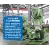 X5032立式铣床 简单直观 操作方便 翔宇铣床生产厂家