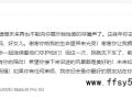 王栎鑫宣布离婚:我先下车了 称妻子为亲爱的室友